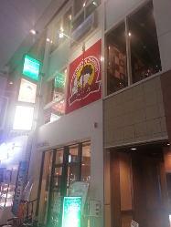 花畑町駅徒歩4分!銀座通りに入ってすぐ、可愛いロゴが目印☆