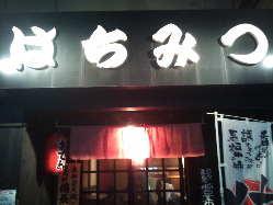 井尻駅からこの看板が・・・