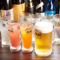 【ドリンク】 泡盛やご当地サワーなど沖縄ならではのお酒も◎