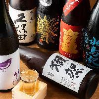 ◆選りすぐりの美酒◆ 料理を引き立てる日本酒や焼酎が勢揃い
