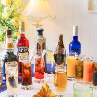《飲み放題》 宴会に便利なフリードリンクは選べる3種類