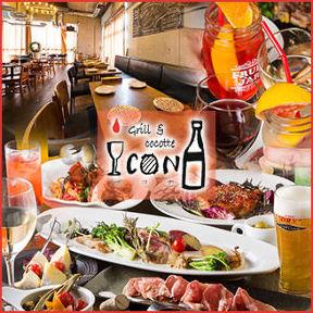 食べ飲み放題 icona(イコナ) 大名