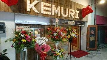 KEMURI 国際通り店