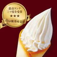 行列のできるソフトクリーム『クレミア』が鹿児島に上陸!