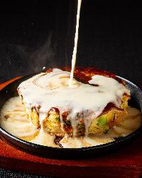 お好み焼き『フロマージュ』たっぷりのチーズソースをかけて。