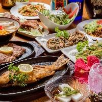 県産食材をふんだんに使用したメニューをお楽しみ下さい!