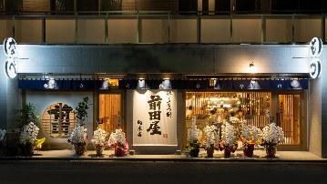 博多もつ鍋 前田屋 総本店