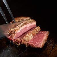 【絶品ステーキ】 シェフ厳選の和牛をお好きな焼き加減でどうぞ