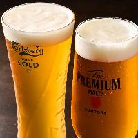 【カールスバーグ】 専用サーバーで-2度の冷え冷えビールを