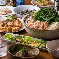 【飲み放題付コース】 人気料理が盛りだくさんの宴会コース!