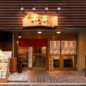 博多鉄板居酒屋 かな川 博多駅前店
