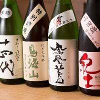 稀少な日本酒ご用意しております。