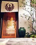 とり田 薬院店 image
