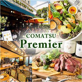 COMATSU Premier