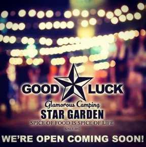 GOOD LUCK〜STAR GARDEN〜(グッドラック・スターガーデン)