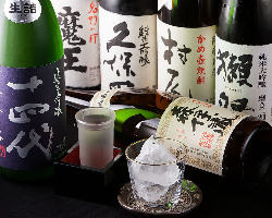 お酒も豊富に取り揃えており、料理に合ったものをご提供!