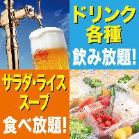 オプションで【島らっきょうの天ぷら】等の沖縄メニューもご用意