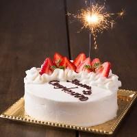 【サプライズ】 イタリアンシェフの作るケーキで特別な日を演出