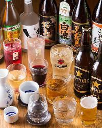 多種多様のお酒をご用意♪飲み放題コースでご堪能ください!