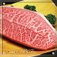 希少部位ステーキ肉。分厚い肉の塊は食べごたえ抜群!
