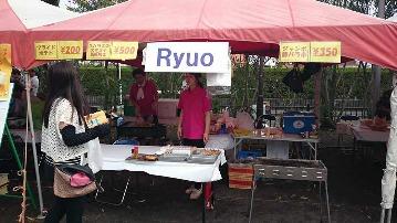 ダイニング居酒屋 RyuO