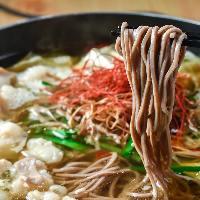【博多名物】 コースでも楽しめる特製もつ鍋!〆はなんとお蕎麦