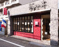 西鉄天神大牟田線 春日原駅 西口から徒歩3分です