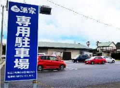 大型専用駐車場完備。糸島ドライブの際はぜひお立ち寄りください