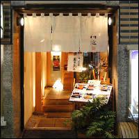 小倉駅か徒歩5分で格別の鰻料理を。