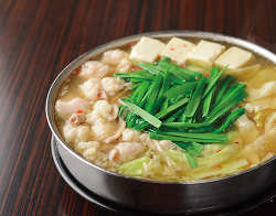 厳選された国産和牛の小腸のみを使用した最高級のもつ鍋です。
