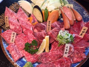 焼肉 海王 トリアス久山店