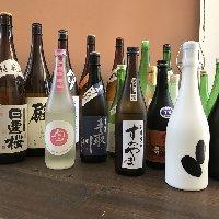 厳選された日本酒の数々をお楽しみいただけます!