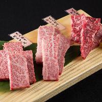 【黒毛和牛】 毎朝仕入れているお肉は全て九州産のA4~A5ランク