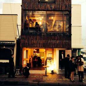 cafe&bar Balearica(バレアリカ)