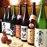 肉料理と相性抜群の日本酒も約10種ご用意しています。