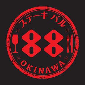 ステーキバル88 OKINAWA