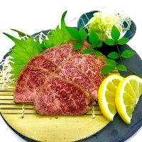 厳選された沖縄県産和牛を使用。数に限りがございます。