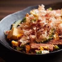 沖縄料理の定番ともいえるチャンプルーを各種ご用意しています