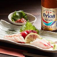 晩酌のおともに美ら海の新鮮な魚を使った刺身はいかがですか?