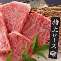 【新商品】和牛炙り〈肉寿司〉全4種類!是非ご賞味ください