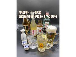 女子会限定コースをご用意♪1人2,125円(税込)~!?