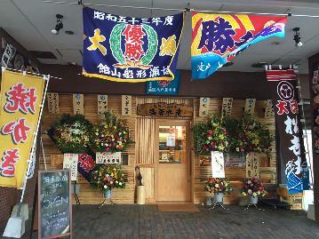 海鮮・かき焼き 海勇水産 香椎店