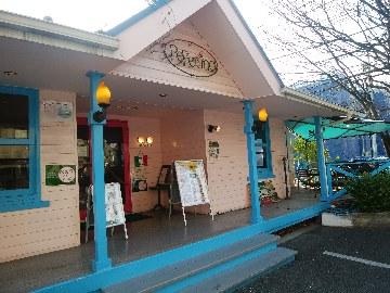 ペペチーノ 大橋店