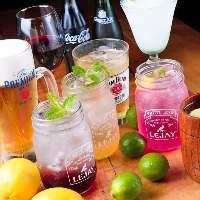 【ドリンク】 メキシコビールやオリジナルカクテルなど種類豊富