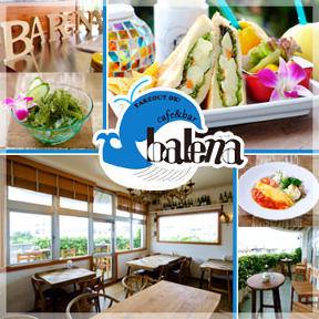 Cafe&Bar balena