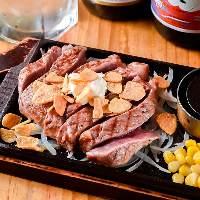 【ステーキ】 鶏肉だけではなく、人気の「ステーキ」も!