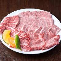 【大満足間違いなし】 極上のお肉をリーズナブルな価格で♪