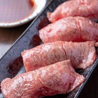 【新鮮さがウリ】 和牛トロ炙り寿司