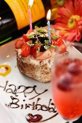 サプライズでのご利用も可能◎お祝いや記念日、誕生日会など…♪