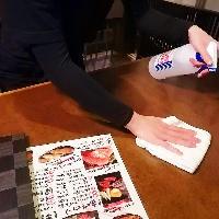 [除菌強化中] テーブル・メニュー等店内のアルコール除菌を徹底